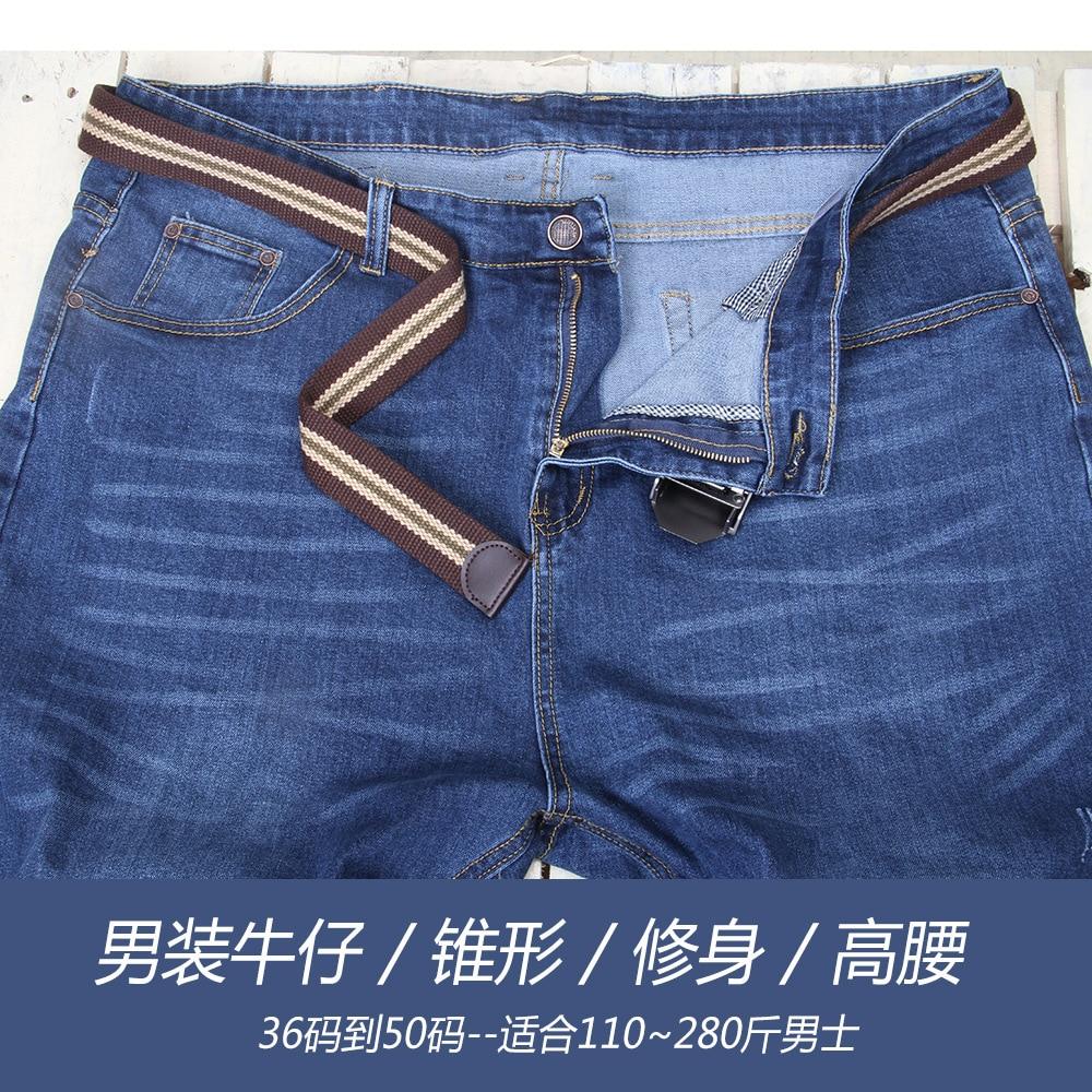 New Arrival Autumn Winter Mens Jeans Dark Blue Loose Straight Denim Trousers Pants Stretch Plus Size 42 44 46 48