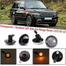 2X Прозрачный/дымчатый боковой индикатор светодиодный светильник сигнала поворота для Range Rover L322 2002-2012 XGB500020A XGB500020 IRR/RA12L32202SM