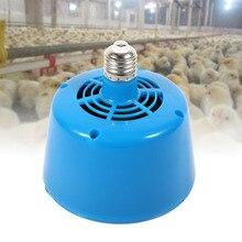 E27 Курица очень теплые светодиодный Лампа 220 В птицы поросят курица ПЭТ сохраняющие тепло сапожки светильник синего цвета