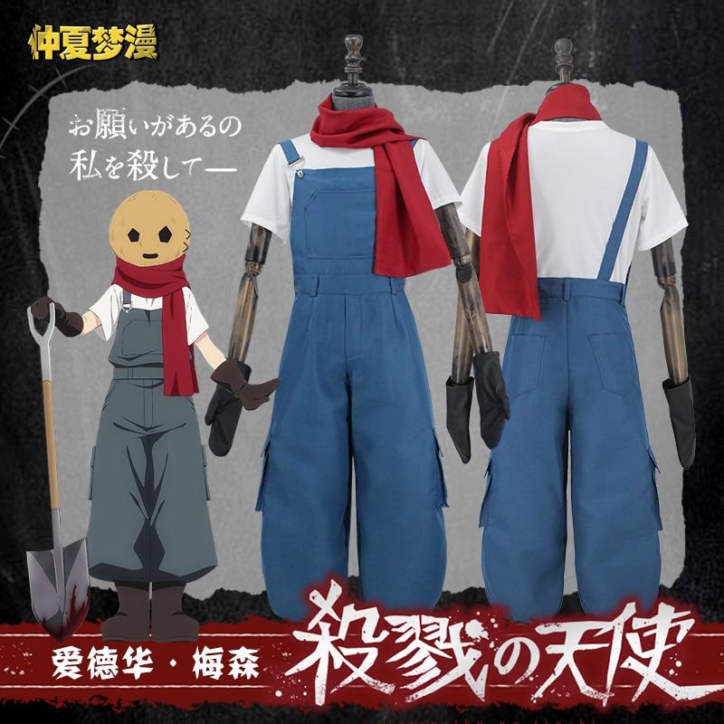 Angels of Death Cosplay Anime Rachel Gardner Zack Cos Halloween Party MEN WOMEN cosplay costume
