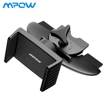 Mpow Universal Car Phone Holder CD Slot Mount One-touch Cradle Stand With 360 Degree Rotation For 4-6 Inch iPhone X /8