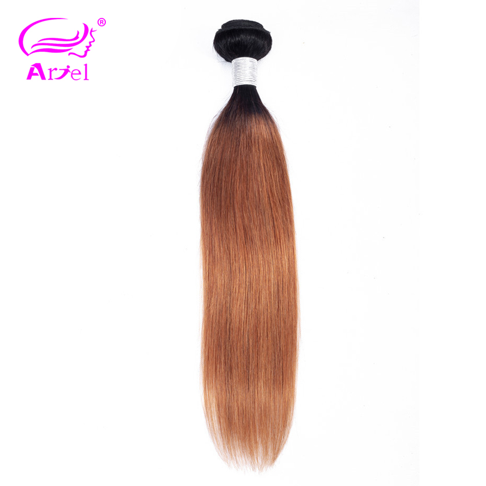 ARIEL Straight Human Hair Bundles Pre-Colored 1B/30 Ombre Hair Weave Bundles Malaysian Brown Ombre Remy Human Hair Extensions