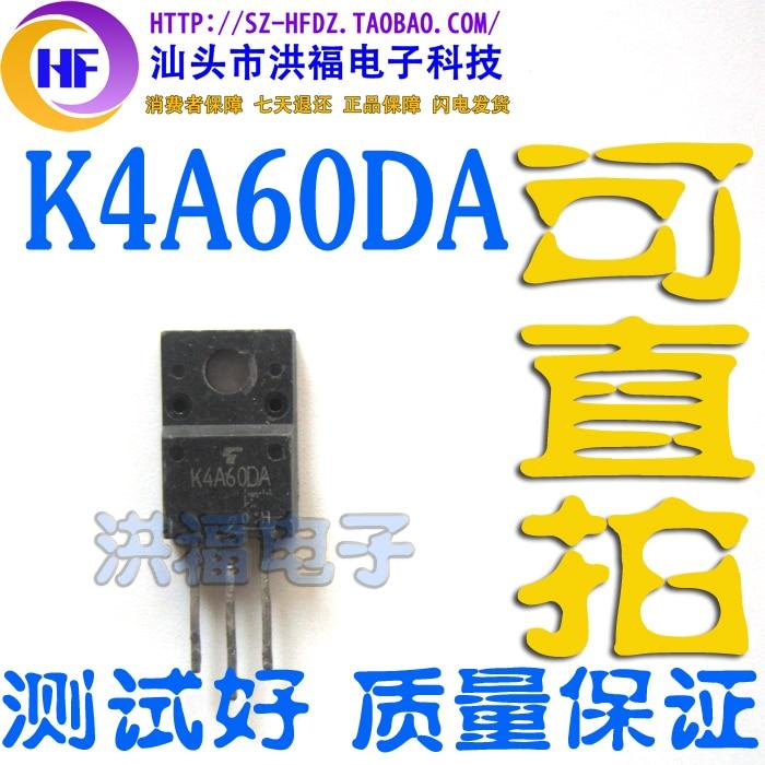 Цена TK4A60DA