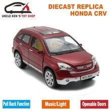 1 24 Scale 20Cm Length Diecast HONDA CRV Model Car Toys For Boys Kids With Gift
