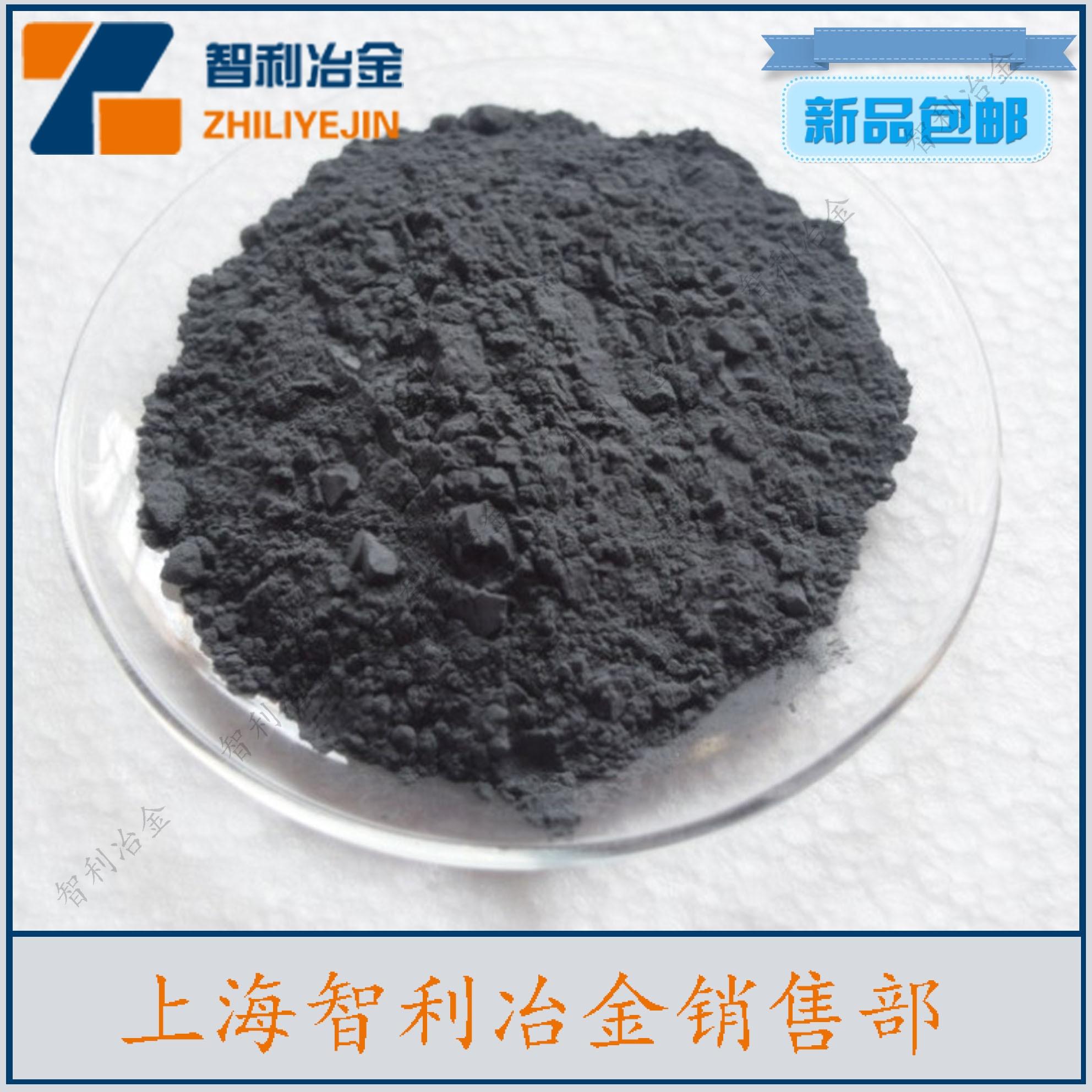 High purity iron powder, metallic iron powder, superfine iron powder, nano iron powder, alloy powder high purity iron powder metallic iron powder superfine iron powder nano iron powder alloy powder