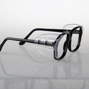 Image 1 - 2 زوج أغطية حماية للنظارات SideShields للنظارات قصر النظر السلامة رفرف الجانب ورقة واقية مكافحة الرمال سبلاش
