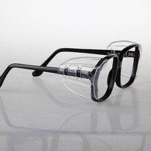 2 paar Beschermende covers voor bril SideShields voor bijziende Veiligheid Flap Side beschermende vel Anti zand splash