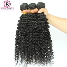 Brazilian Virgin Hair Kinky Curly 100% Human Hair Weave Bundles 3B 3C Natural Color Hair Extension 3Pcs Rosa Queen Hair Products