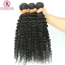 Brazilian Virgin Hair Kinky Curly 100% Human Hair Weave Bundles 3B 3C Natural Color Hair Extension 3Pcs Rosa Queen Hair Products