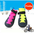 Pet Movement Dog Shoes Products Outdoor Waterproof Fabrics Fitting Protection Dog Shoes Movement Large Animal Products QQM833