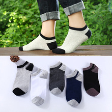10pcs=5 Pairs/lot Black White Summer Men Cotton Thin Ankle Socks Casual Short Male Sock Slippers Boat