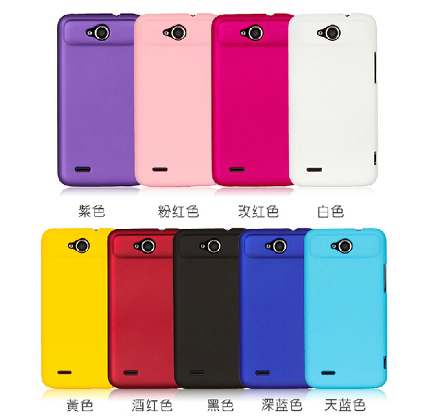 half off b9b92 7f161 US $2.89 |For ZTE Grand X Quad V987 ZTE V967S Cover,Colorful Rubber Hard  Back Cover Case For ZTE Grand X Quad V987/V967S,High Quality,Free-in ...
