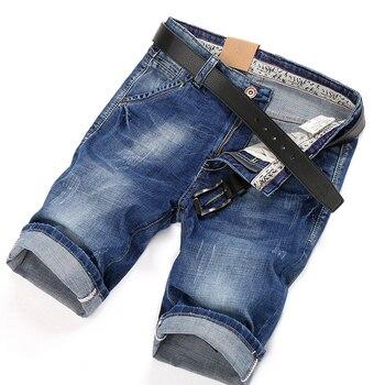 AIRGRACIAS High Quality Mens Denim Shorts