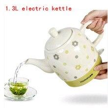 Высококачественный высокомощный Керамический Мини-Электрический чайник, быстро сжигающие водяные горшки, электрический чайник 220 л 1450 в, высокая температура Вт