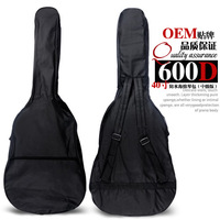 Black 40 Acoustic Guitar 600D Nylon Oxford 5mm Thick Double Straps Soft Case Free Shipping