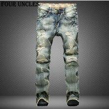 Big Size 42 2017 European Style Men Jeans Holes Frazzled Jeans Mens Casual Leisure Denim Long Pants Light Blue Jeans QQ0293