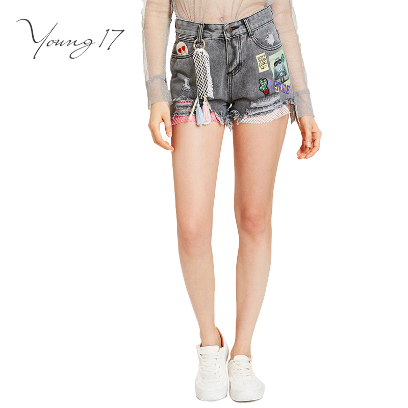 Young17 Short Jeans 2017 Fashion Summer Grey High Waisted Ripped Worn Hole Vintage Zipper Letter 3D Print Casual Mini Shorts