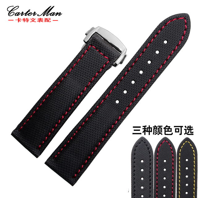 b8d0b5fb0 High quality nylon watchband for Seamaster planet ocean Speedmaster 19mm  20mm 22mm watch strap bracelet with folding buckle