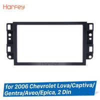 Harfey ramka radia samochodowego konsola do 2006 2007-2011 Chevrolet Lova Captiva Gentra Aveo Epica 2 DIN Stereo Dash zainstaluj Panel wykończenia