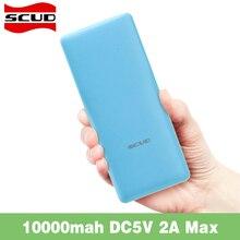 Scud портативный 10000 мАч 18650 powerbank для iphone 6s 7 samsung xiaomi телефоны таблетки внешнего зарядного устройства резервного питания банка