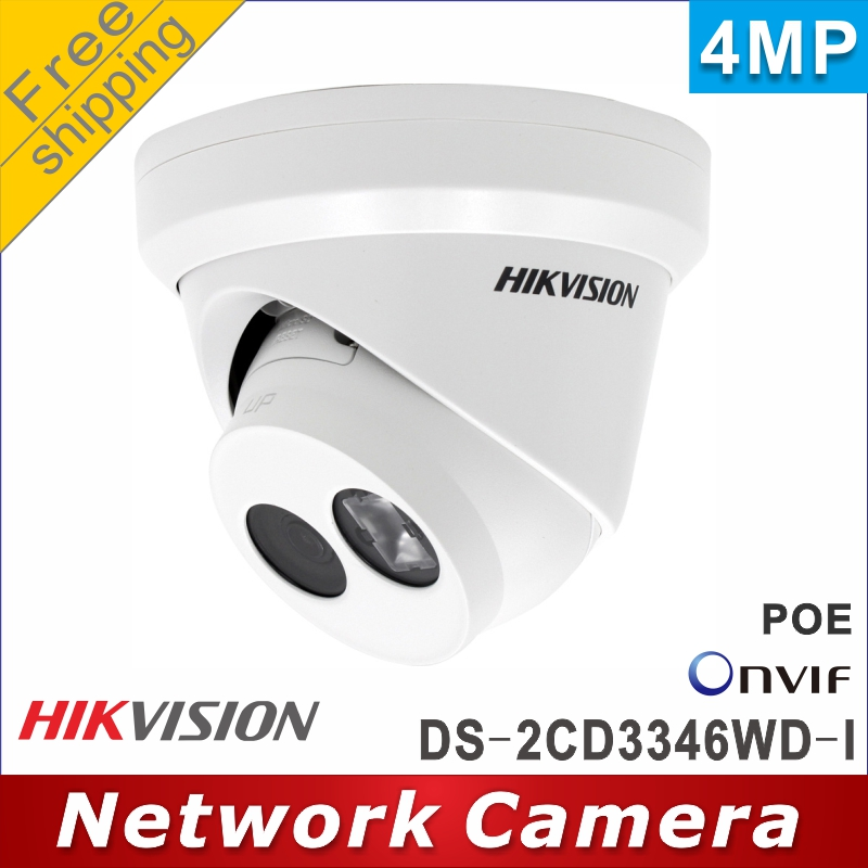Free shipping Hikvision 4MP DS 2CD3346WD I replaced DS 2CD2345FWD I array 30m ip camera network