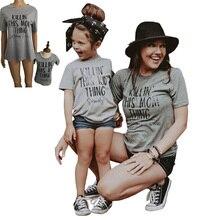 Новая одежда для мамы и дочки одинаковые комплекты для семьи Одежда для мамы и сына футболка «Мама и я» Одежда для мамы и ребенка