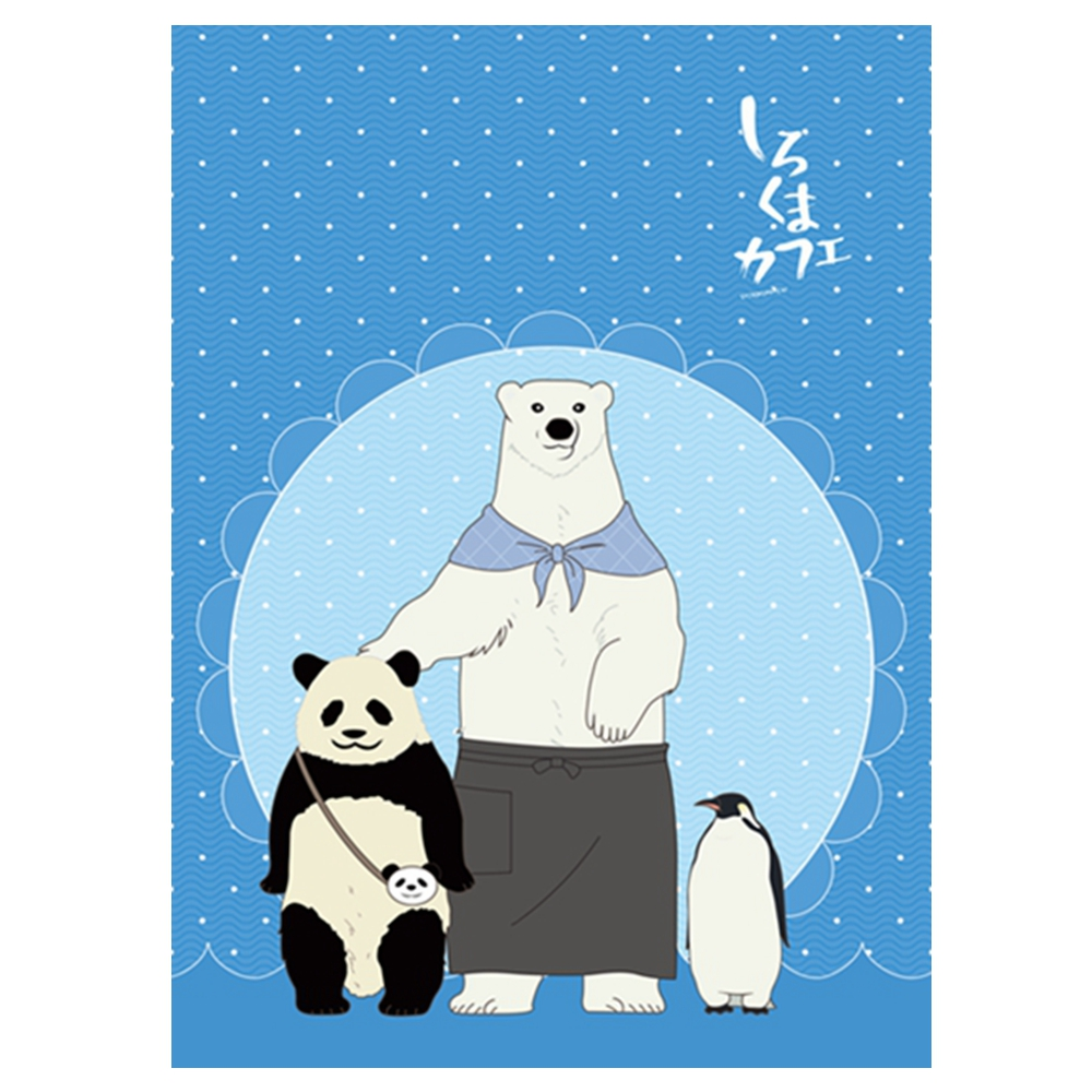 Costumes & Accessories Anime Jk Cartoon Shirokuma Cafe Panda Polar Bear Penguin Flannel Throw Blanket 1.5*2m Cute Soft Bed Plush Sleep Cover Bedding