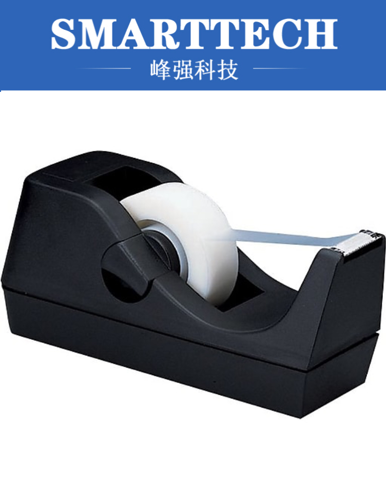 Good quality Plastic Mould Plastic Tape Dispenser Injection Mold Maker Office Equipment Molding Manufacturer plastic tableware box injection mold makers