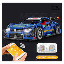 LEGOing Technic Car Mercedes C63 APP RC Voice Control Led Four wheel drive Building Blocks Gift Compatible Legoings Technic Car(China)