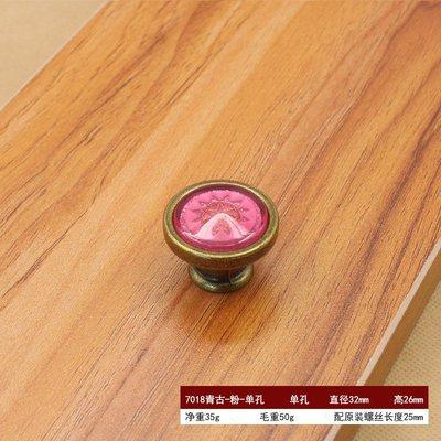 1pc Glass Drawer Knobs Kitchen Cabinet Handles Door Pulls Knobs Bright Silver Black Pink Decorative Furniture Knobs Handle in Door Handles from Home Improvement