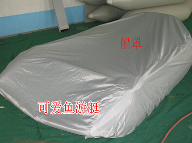 Quality boat cover boat clothes rain and sun 3 m to 6 m fiberglass boats motorboat Bombardier