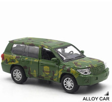 kendaraan, 1: toy model,