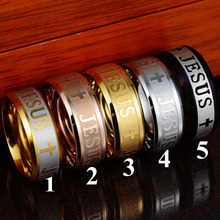 Europe Classic Jewelry Stainless Steel Letter Bible Rings Black Silver Rose Gold Band Jesus Cross Ring for Men Women Prayer