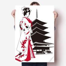 Diythinker японский стиль кимоно для девочек виниловая настенная