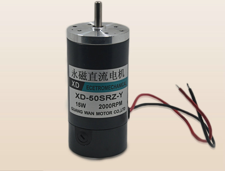 DC12V/24V XD-SRZ50-Y 15w 50mm 4000RPM and reversing micro permanent magnet motor adjustable speed electric tools DIY accessories europe and usa style electric scooter permanent magnet high speed reversing motor dc12v 24v my6812 100w 120w 150w