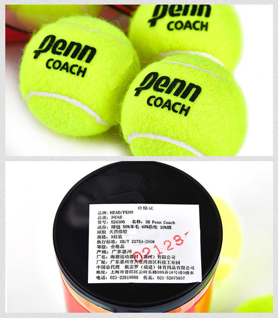 3Pcs/Tube HEAD Original Tennis Balls Official Head Coach Tennis Training Ball Raquete Tenis Balls Tennis Trainer Pelotas Tenis