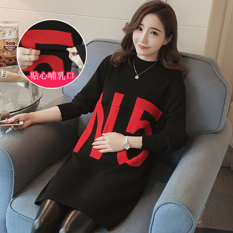 Knitted Maternity Nursing Sweaters Autumn Winter Fashion Breastfeeding Shirts Clothes for Pregnant Women Pregnancy Tops