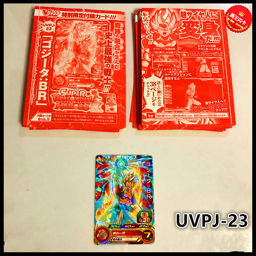 Japan Original Dragon Ball Hero Card UVPJ-23 Gogeta Toys Hobbies Collectibles Game Collection Anime Cards
