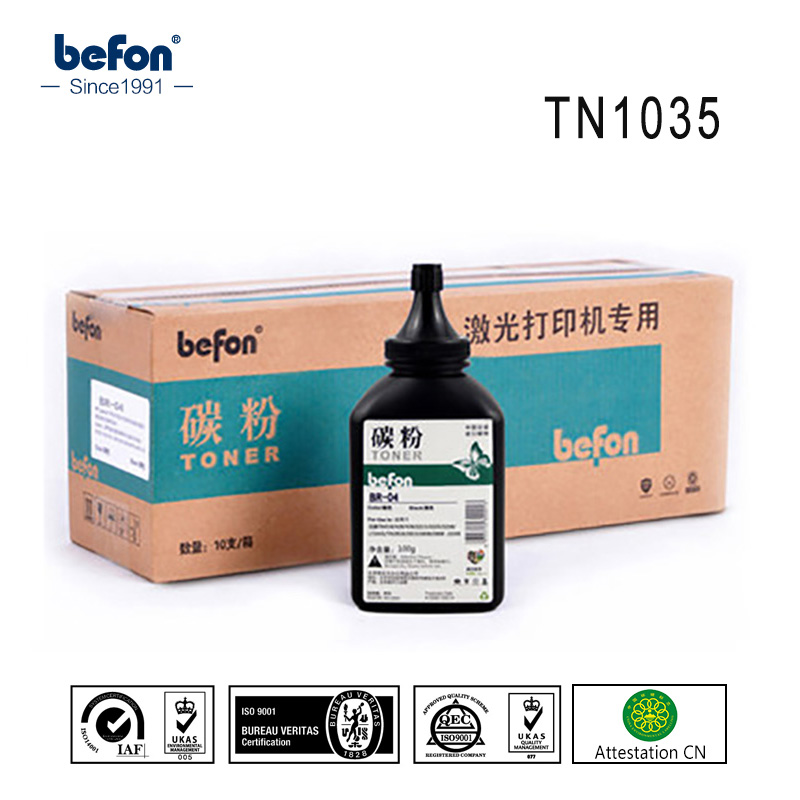 Befon Refilled Toner Powder Compatible For TN1035 TN 1035 TN2230 2215 2225 2275 2240 2080 2260 TN450 TN420 450 420 Cartridge