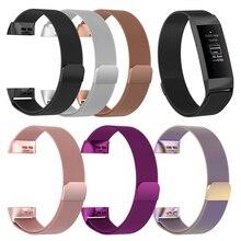 Correa de Metal de acero inoxidable para reloj inteligente FitBit Charge 3, correa de malla magnética milanesa, tamaño S, M opcional