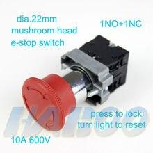 5 шт./лот диаметр 22 мм грибок аварийной остановки кнопочный переключатель 2no/2NC 10A 600 В