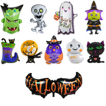 1pc Happy Halloween Kürbis Geister Spinne Bat Schädel Form Folie Ballons Für Owen Party Favor Helium Globos Dekoration Supplie(China)
