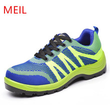 MEIL Air Mesh Men Boots Work Safety Shoes Steel Toe Cap For Puncture Proof Durable size 46 Protect Industry