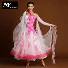 Modern dance skirt companionship dance costume skirt expansion skirt MY725 women ballroom waltzing tango dance dress