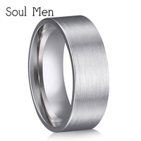 Soul Men Classic & Stylish 925 Sterling Silver Rings 7mm Flat Matte Wedding Band for Women Girl Free Engraving Name Date