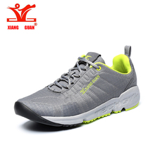 2017 XiangGuan men's sport running shoes mesh Breathable athletic DMX outdoor sneakers size 39-45 X1609