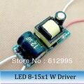 10 шт. 8 - 15 * 1 Вт мощных из светодиодов постоянный ток водитель высокое напряжение 220 В встроенный 9 w10w11w12w13w подачи питания