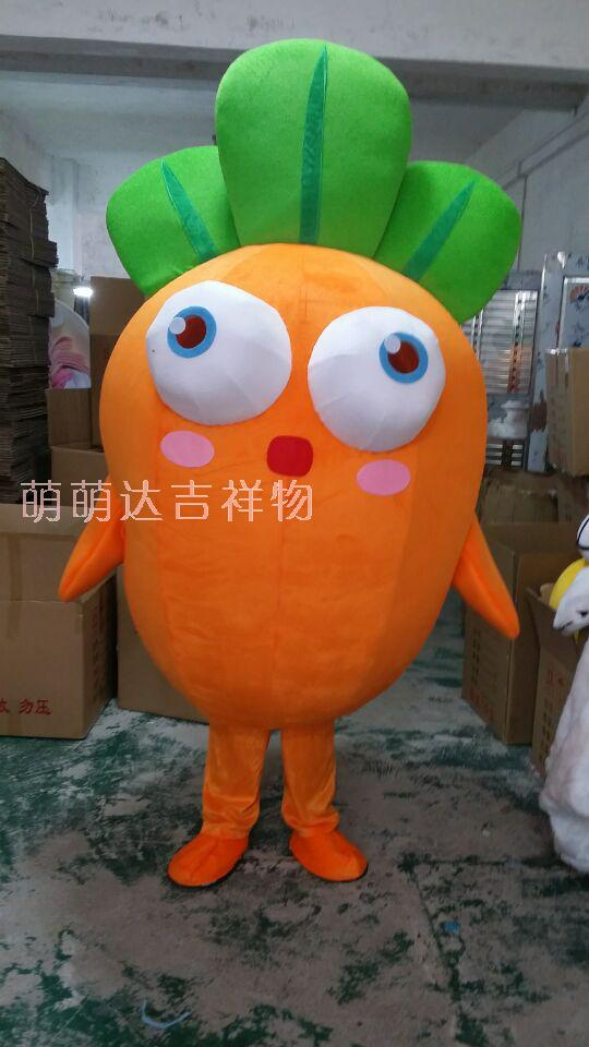 New Carrots Mascot Costume Adult Character Fashion Cosplay Apparel Vegetable