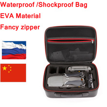 STARTRC DJI Mavic 2 сумка для хранения нейлон портативный чехол на плечо профессиональный водонепроницаемый для DJI Mavic 2 аксессуары