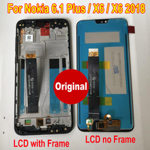 Plus LCD New Frame